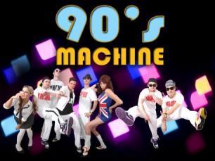 90's Machine hero 2013